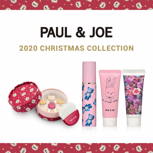 폴앤조 보떼가 2020 크리스마스 컬렉션을 선보인다