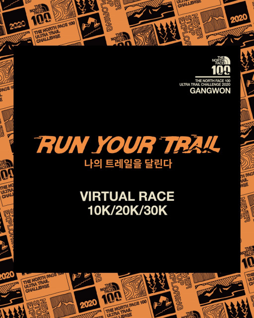 RUN YOUR TRAIL! '노스페이스 100 버추얼 레이스'