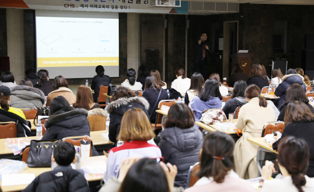 CMS 진주혁신영재교육센터가 12월 개원을 앞두고 설명회를 연다