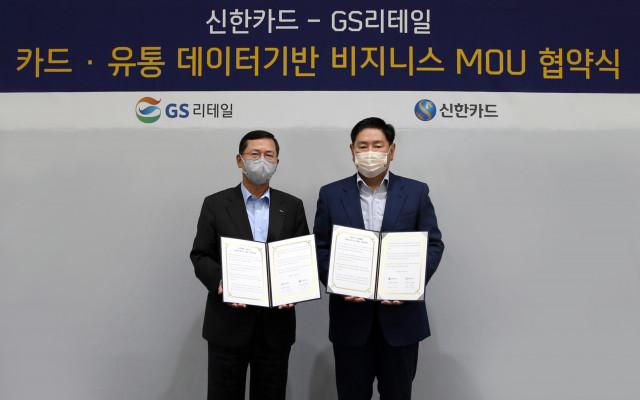 왼쪽부터 임영진 신한카드 사장과 허연수 GS리테일 부회장이 업무 협약을 체결하고 기념촬영을 하고 있다
