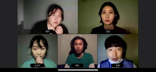 왼쪽 위부터 시계방향으로 이사랑(돼지), 임미나(생선), 김재환(오팡), 김태양(채소), 이현정(소고기)