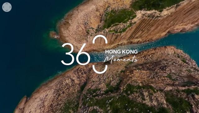 360 홍콩 모멘츠