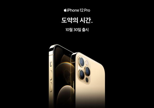 윌리스가 전국 매장에서 아이패드 에어(iPad Air), 8세대 아이패드, 아이폰 12(iPhone 12), 아이폰 12 프로(iPhone 12 Pro) 판매를 시작한다