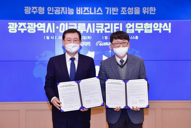 왼쪽부터 이용섭 광주광역시장과 이득춘 이글루시큐리티 대표가 광주형 인공지능(AI) 비즈니스 기반 조성을 위한 업무협약서를 교환하고 기념촬영을 하고 있다