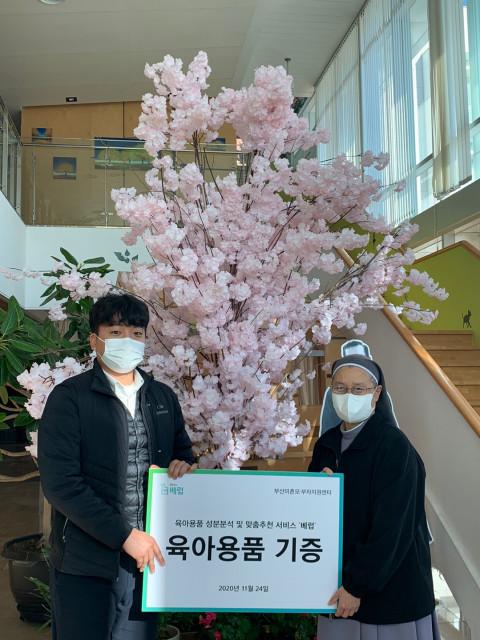 왼쪽부터 마유비 허윤길 대표와 부산미혼모부지지원센터 신경화 센터장이 기념 촬영을 하고 있다