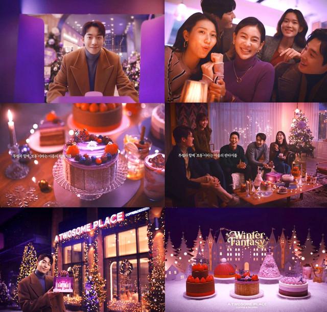투썸플레이스가 모델 남주혁과 함께한 크리스마스 시즌 광고 캠페인을 공개했다