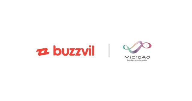 버즈빌이 일본 광고 플랫폼 기업 '마이크로애드'와 전략적 제휴를 체결했다