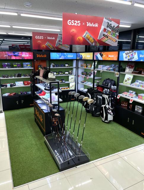 업계 최초로 운영하는 골프용품 복합매장 GS25파주부흥점