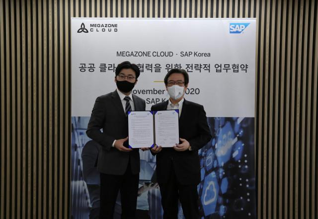 SAP 코리아, 메가존클라우드의 공공 클라우드 ERP MOU 체결식