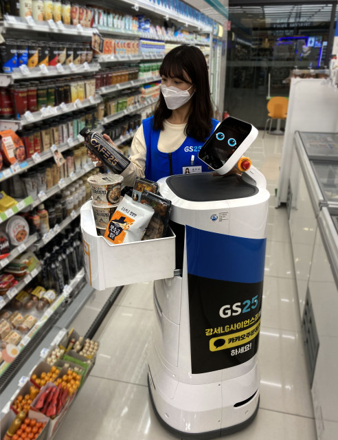 GS25가 AI 로봇 배달 서비스를 업계 최초로 론칭했다