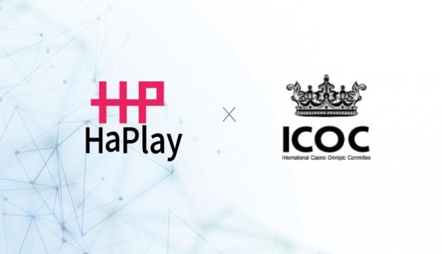 하플레이와 국제 브레인 스포츠협회(ICOC) 양 사 로고