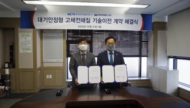 왼쪽부터 씨아이에스 김수하 대표이사, KETI 김영삼 원장이 기술이전 계약을 체결하고 기념촬영을 하고 있다