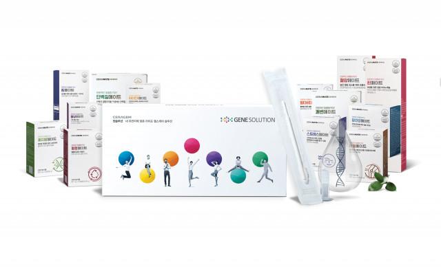 세라젬 DTC 유전자 검사 프로그램 젠솔루션