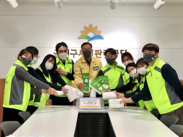 금천구시설관리공단이 마스크 기부 캠페인 활동을 펼쳤다
