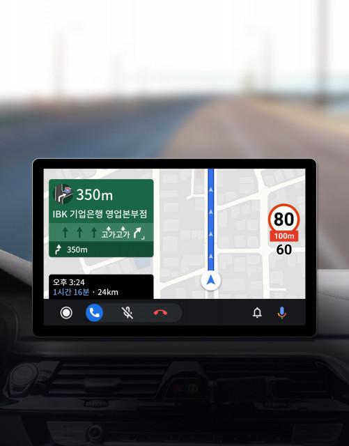 SK텔레콤이 T맵 안드로이드 오토 베타 테스트를 론칭한다