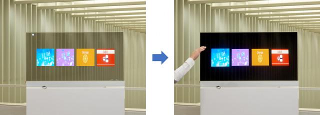 왼쪽 사진: 센서가 조작자의 손을 감지하지 못함. 오른쪽 사진: 조작자의 손이 감지되면 통합 LC 조명 제어 필름이 화면을 어둡게 하여 선명한 이미지를 표시 할 수 있다
