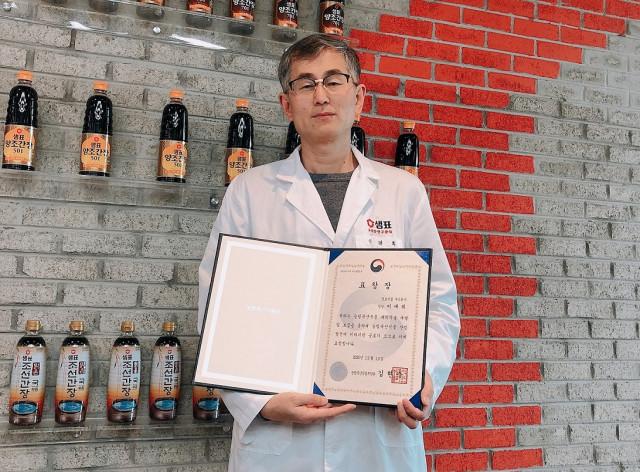 농림축산식품 과학기술대상 장관상을 수상한 샘표 우리발효연구중심 이대희 연구원