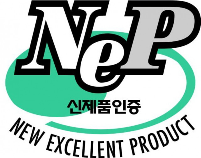 NEP(신제품)인증 마크