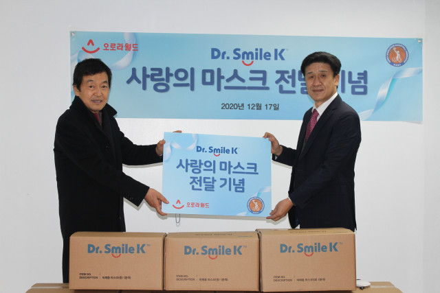 오로라월드가 한국장애인농구협회에 닥터 스마일 K 마스크 1만매를 전달했다