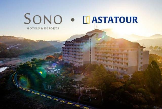 ASTATOUR·소노호텔앤리조트 로고