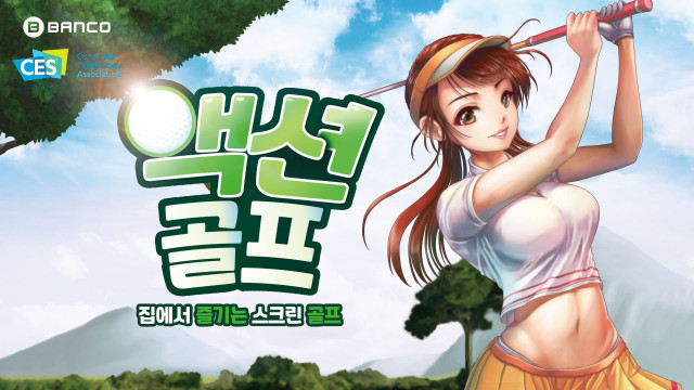 CES 2021에 출품된 뱅코의 액션 골프 게임