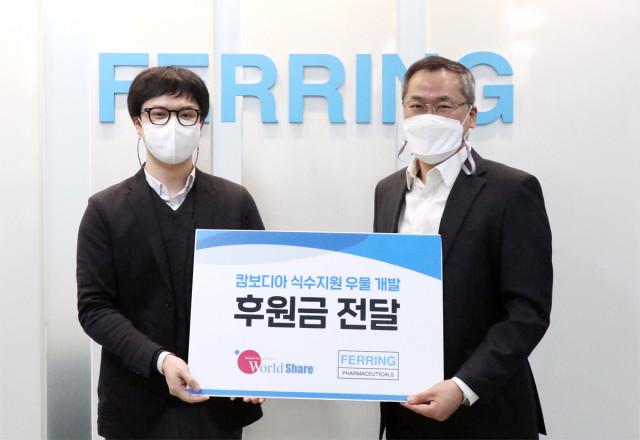 왼쪽부터 월드쉐어 신창민 부서장, 한국페링제약 최용범 대표