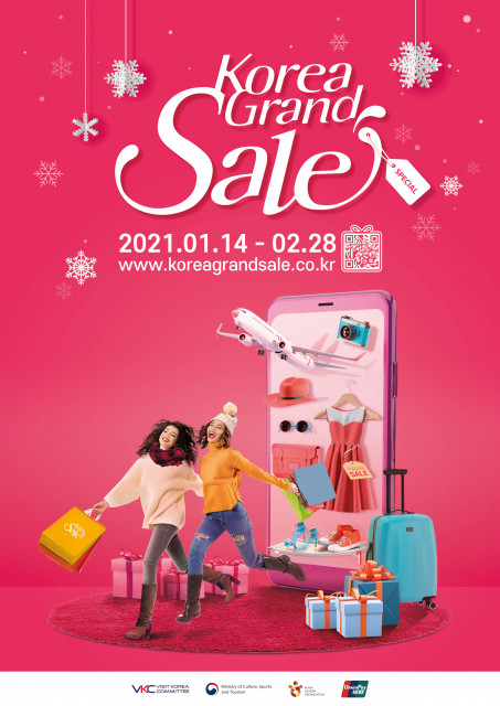 Korea Grand Sale 2021 is held online from January 14 to February 28. It will be opened with the onli...