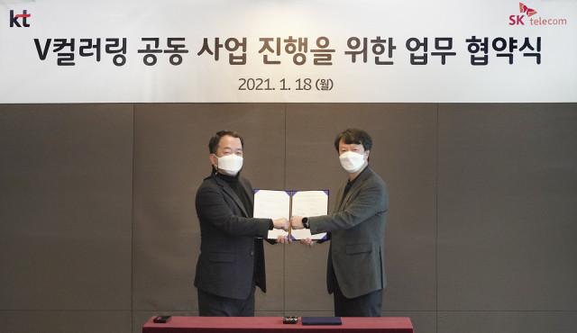 왼쪽부터 SKT 한명진 구독형 상품 CO장, KT 박현진 커스터머전략본부장이 V 컬러링 공동 서비스를 위한 업무협약식에서 기념사진을 찍고 있다