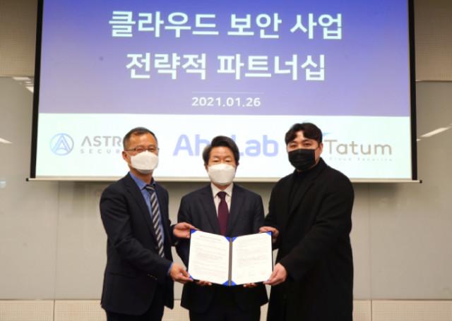 왼쪽부터 아스트론시큐리티 조근석 대표, 안랩 강석균 대표, 테이텀 양혁재 대표가 업무 협약을 체결하고 기념 촬영을 하고 있다