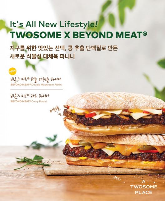 투썸플레이스가 식물성 대체육 메뉴 비욘드 미트 파니니 2종을 선보인다