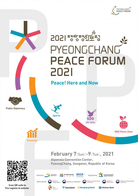 The PyeongChang Peace Forum 2021 will be held from February 7 to 9 at the PyeongChang Alpensia Convention Center in Gangwon Province utilizing both an on-site venue and online channels at the same time