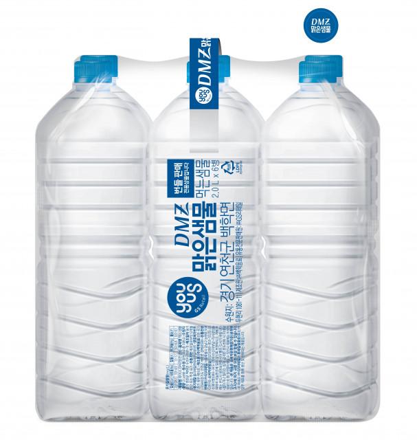 GS25가 업계 최초로 선보이는 무라벨 페트 PB 생수 DMZ 맑은샘물