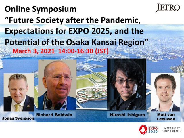 일본 대외무역기구가 '팬데믹 이후 미래 사회, 2025 엑스포에 거는 기대, 오사카 간사이 지역의 잠재력'을 주제로 한 온라인 심포지엄을 개최한다