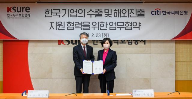 왼쪽부터 이인호 한국무역보험공사 사장과 유명순 한국씨티은행장이 23일 서울 종로구 소재 K-SURE 본사에서 업무협약서에 서명 후 기념 촬영을 하고 있다