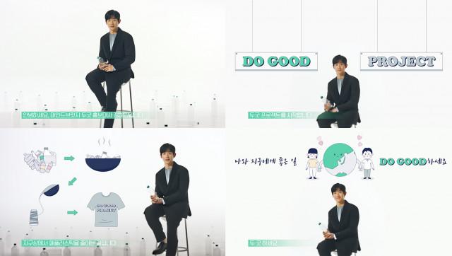 마인드브릿지 두 굿 프로젝트 캠페인 영상