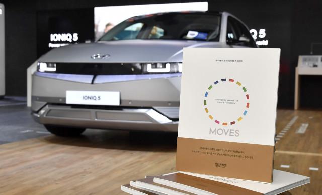 서울 서초구 현대차·기아 본사에 현대차그룹 '사회공헌활동 백서 2019'가 전시돼 있다
