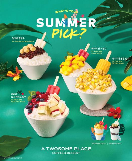 프리미엄 디저트 카페 투썸플레이스가 아이스바를 꽂아 특별한 맛과 비주얼을 더한 빙수 신제품을 선보인다