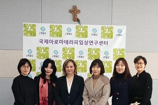 경기도 생활기술학교 펫아로마케어사과정의 국제아로마테라피임상연구센터