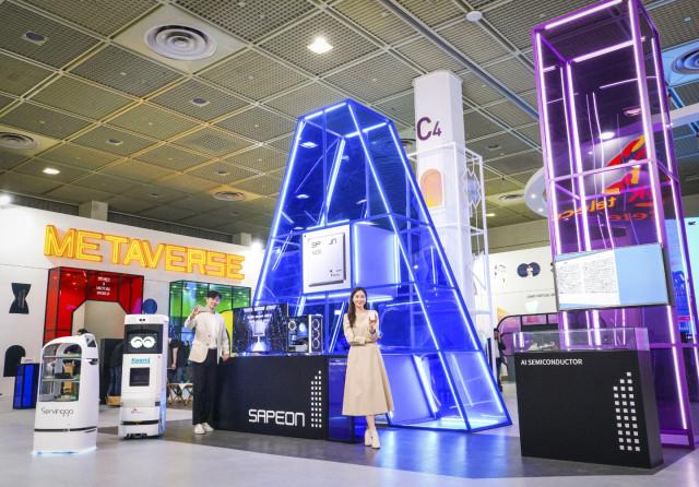 SK텔레콤이 월드IT쇼 2021 참가해 AI·메타버스 관련 혁신 기술과 서비스를 선보인다