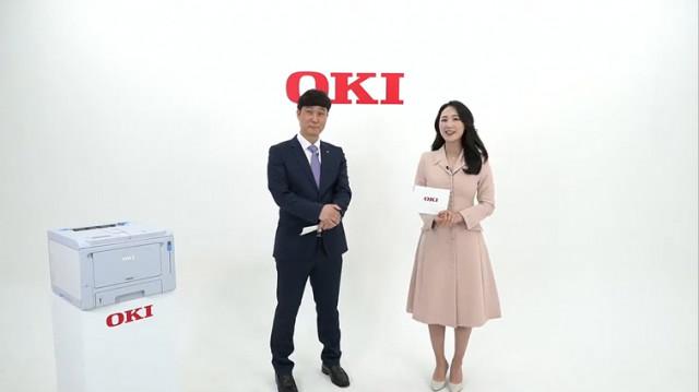 C650 온라인 신제품 출시 발표회