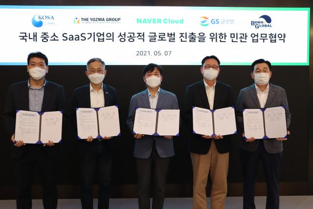 본투글로벌센터가 네이버클라우드 등 전문 기관과 글로벌 서비스형 소프트웨어(SaaS) 기업을 키워내기 위해 힘을 합친다