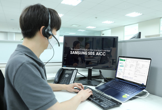 삼성SDS AI 기반 지능형 컨텍센터 AICC(AI Contact Center)