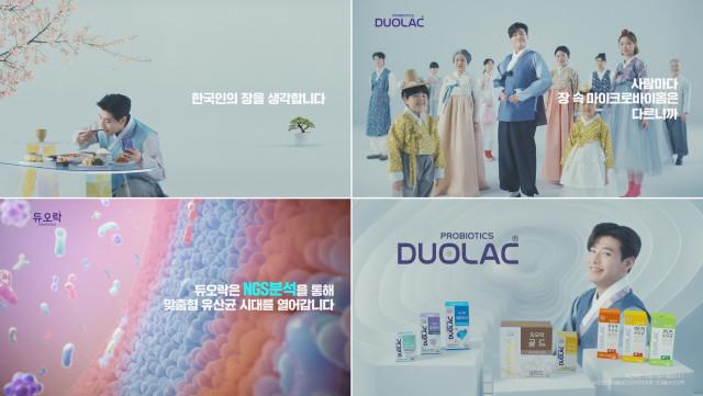 쎌바이오텍이 공개한 신규 광고 캠페인
