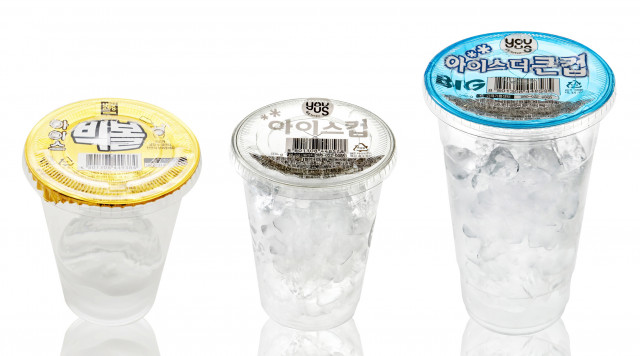 GS25의 빅볼아이스컵, 아이스컵, 아이스더큰컵 상품