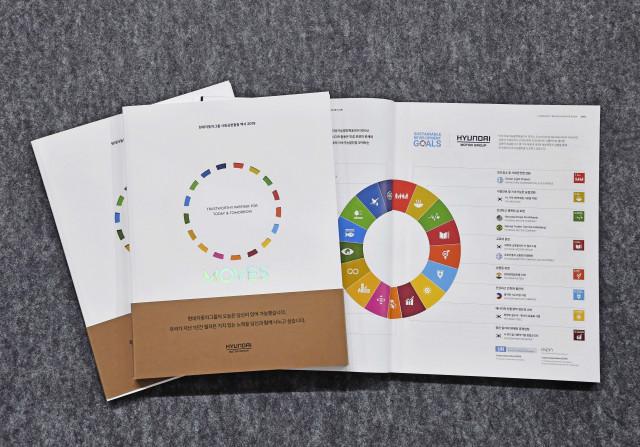 현대차그룹 사회공헌백서 2019