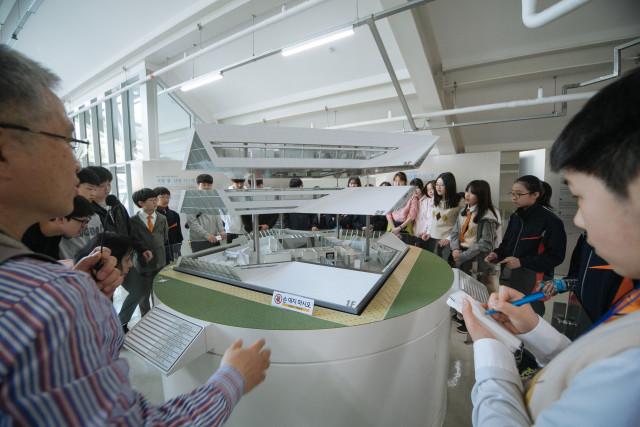 서울에너지드림센터 체험교육 프로그램