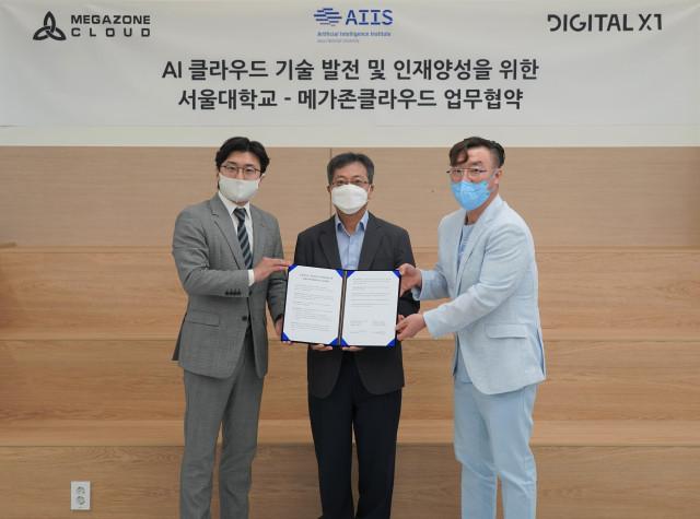 왼쪽부터 메가존클라우드 이주완 대표, 서울대 AI 연구원 장병탁 원장, 디지털엑스원 정우진 대표