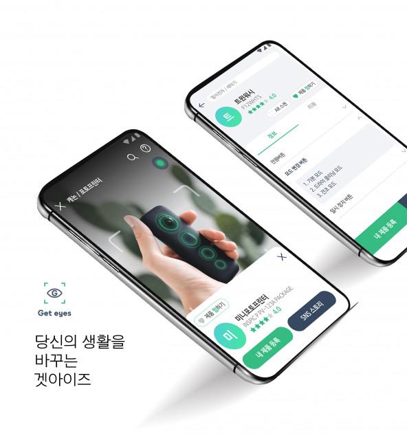 리드워크가 7월 정식 론칭하는 '겟아이즈' 서비스 화면(안드로이드 버전)