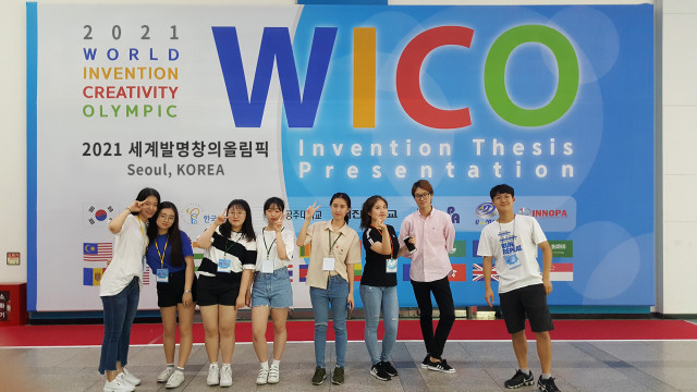 2021 WICO 창의적 인재들