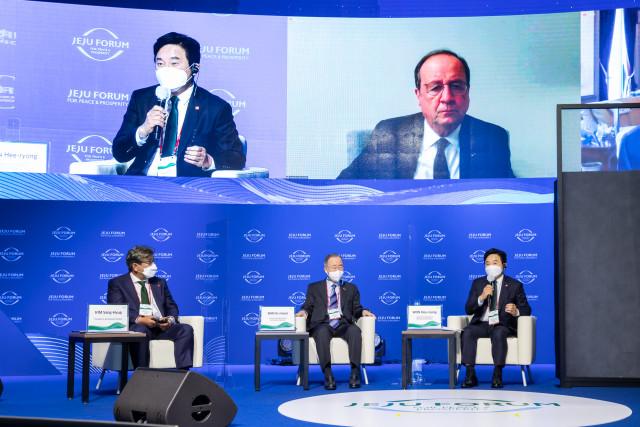 제16회 제주포럼 '팬데믹 시대, 기후변화대응을 위한 공동협력과 리더십' 세션 현장